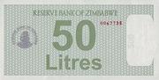 50 Litres (Fuel Coupon) – obverse