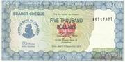5 000 Dollars (Emergency Bearer Cheque) – obverse