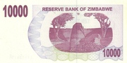 10 000 Dollars (Bearer Cheque) – reverse
