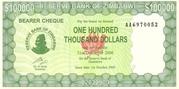 100 000 Dollars (Emergency Bearer Cheque) – obverse