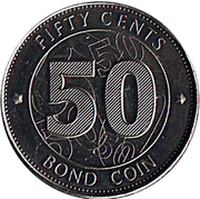 50 Cents (Bond Coin) – reverse