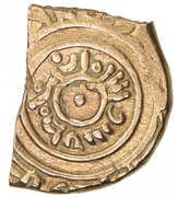 Fractional Dinar - Badis b. Habbus (Zirid of Granada) – obverse