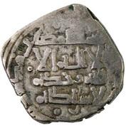 Dirham - Badis b. Habbus (Zirid of Granada) – obverse