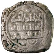 Dirham - Badis b. Habbus (Zirid of Granada) – reverse