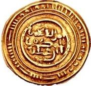 Dinar - al-Muzaffar ibn 'Ali – reverse