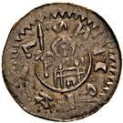 Denar - Luitpold (1092-1097, 1100-1112) – reverse