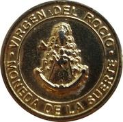 1 Euro - Virgen del Rocio