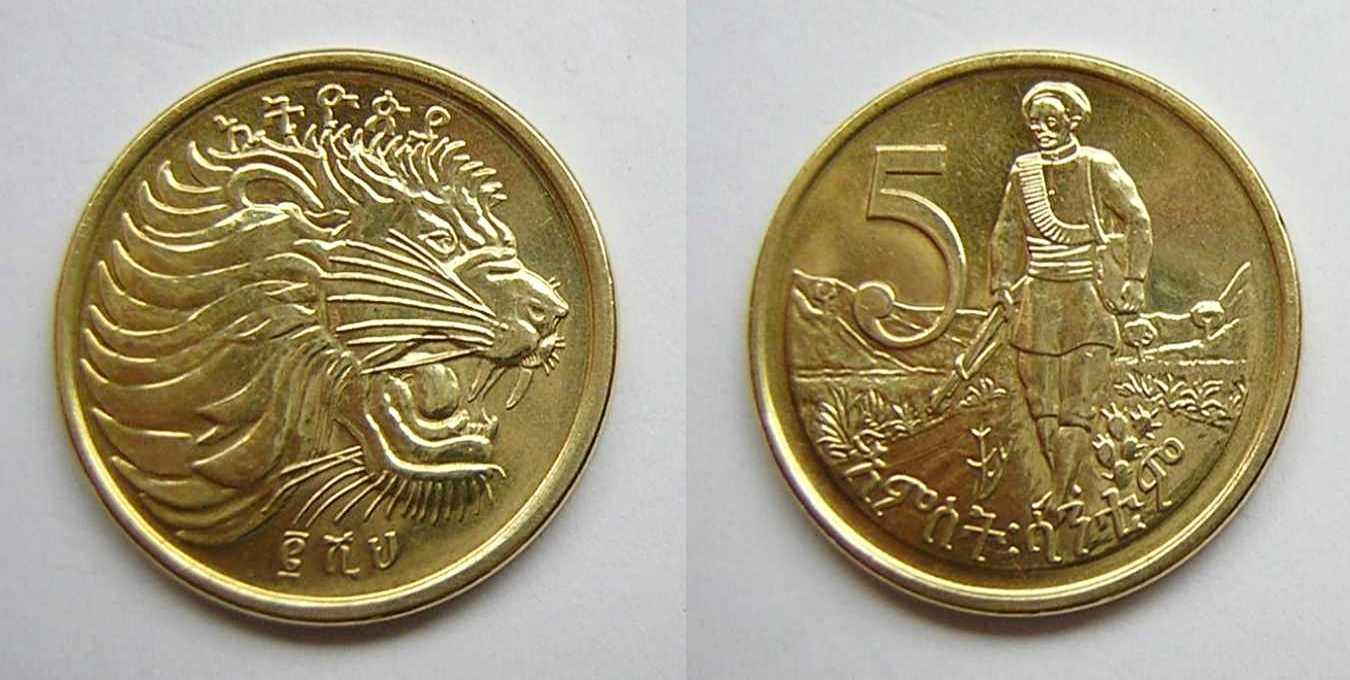 Ethiopia Coin Dates Numista