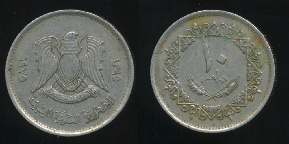 Arabic Coins Unknown Arabic coin �...