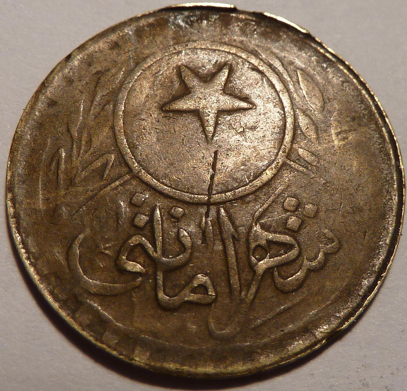 Arabic Coin Identification Help Numista