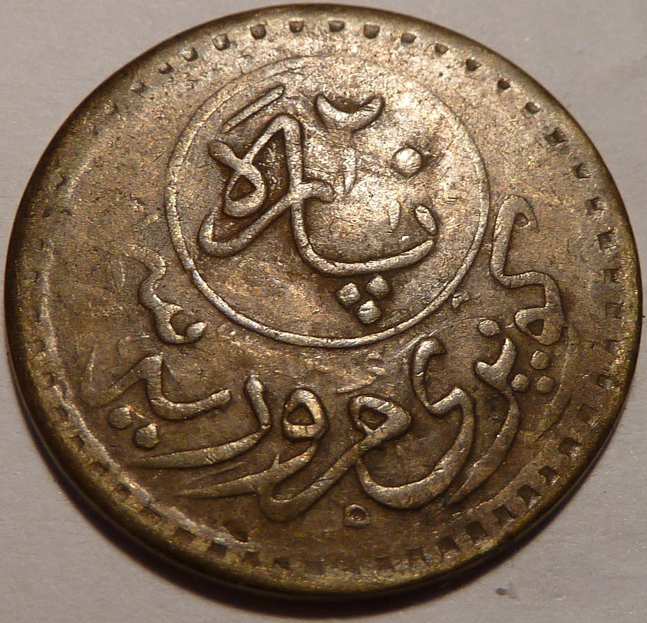 Arabic Coins Arabic coin identifica...