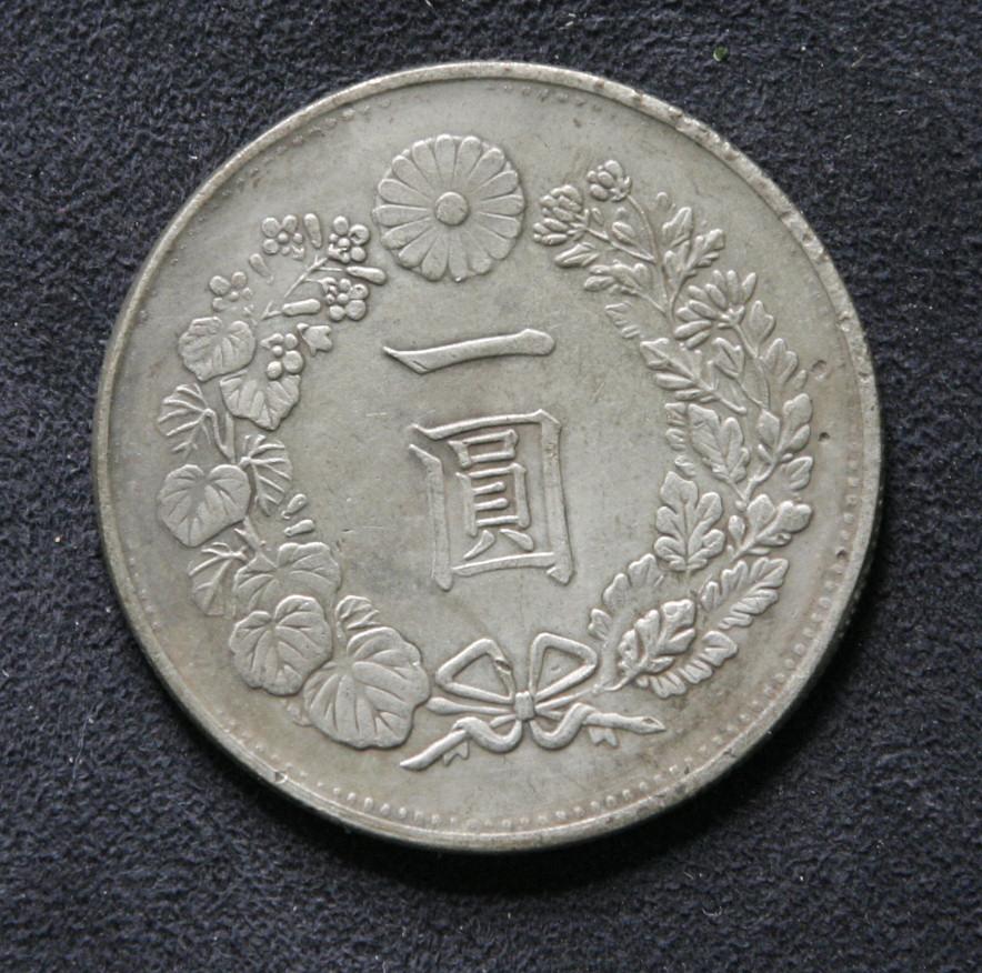 Rok coin worth girlfriend : Bat coin 4chan japanese