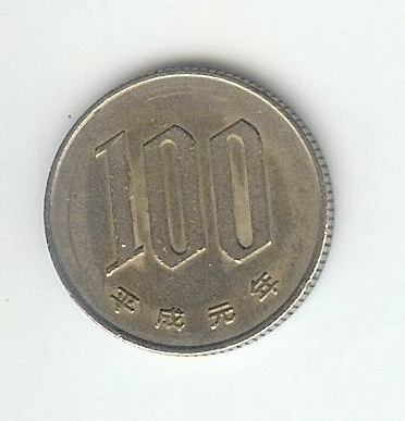asian coin with flowers