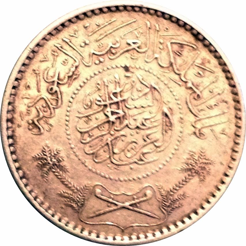 Arabic Coins Coin ID Arabic Coin / ...