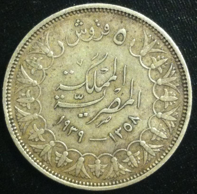Arabic Coins Unidentified Arabic co...