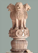 Lion Capital of Asoka